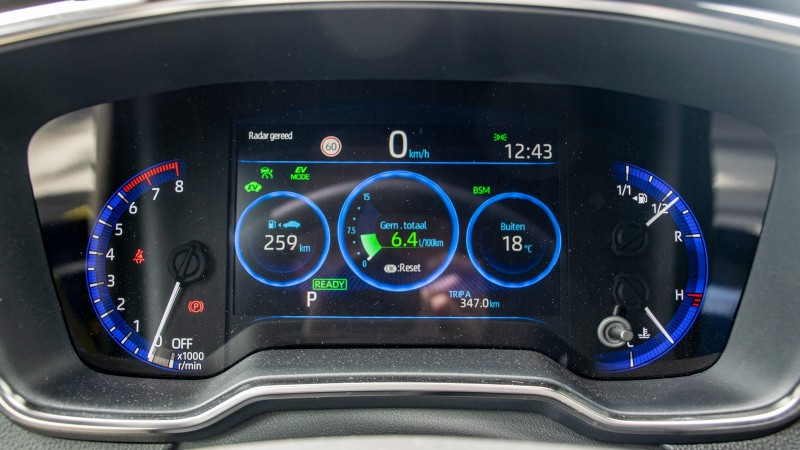 Toyota Corolla TS 2.0 Hybrid Business Intro Sport